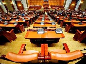 camera-deputatilor-bogdan-maran